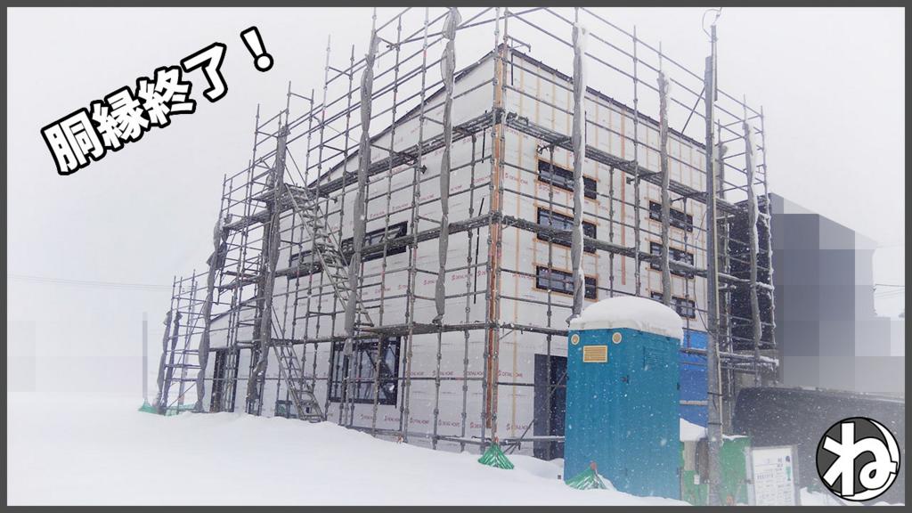 f:id:necozuki299:20180129175145j:plain