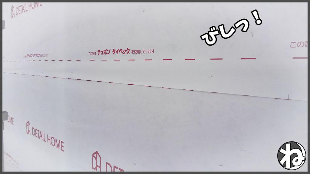 f:id:necozuki299:20180129194203j:plain