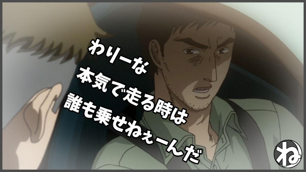 f:id:necozuki299:20180131225857j:plain