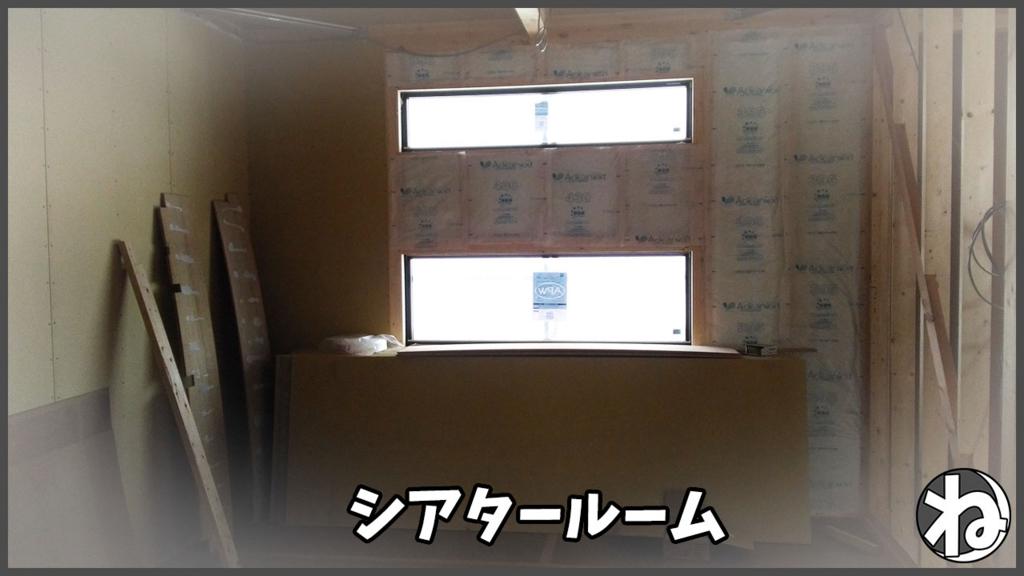 f:id:necozuki299:20180205234225j:plain