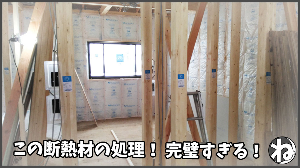 f:id:necozuki299:20180205234400j:plain