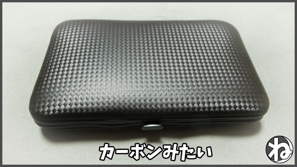 f:id:necozuki299:20180208211422j:plain