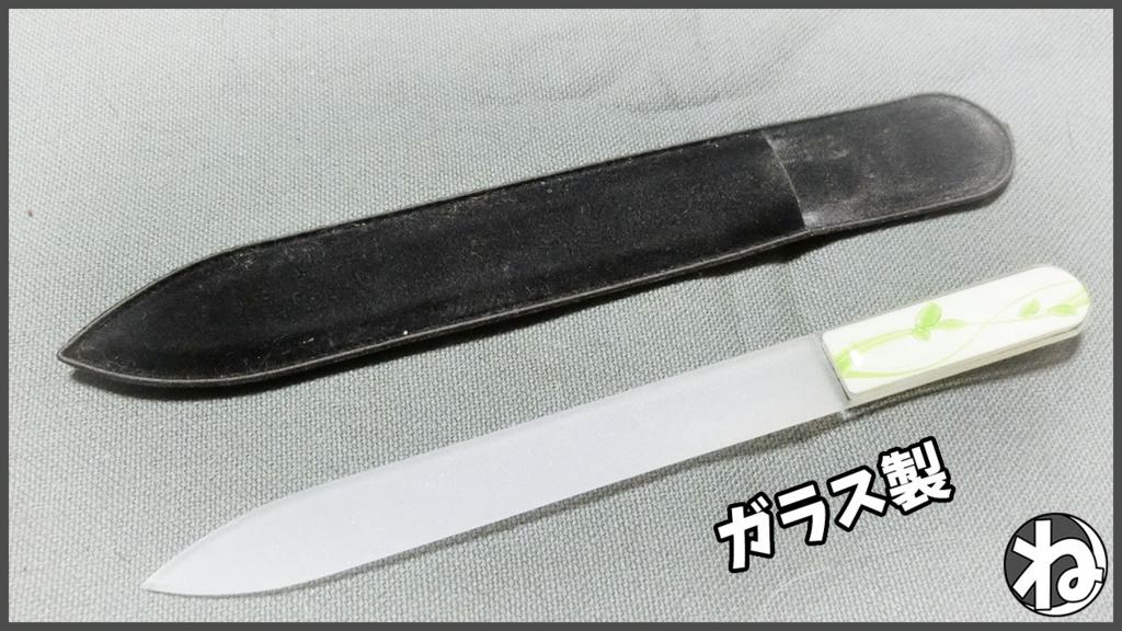 f:id:necozuki299:20180208221454j:plain