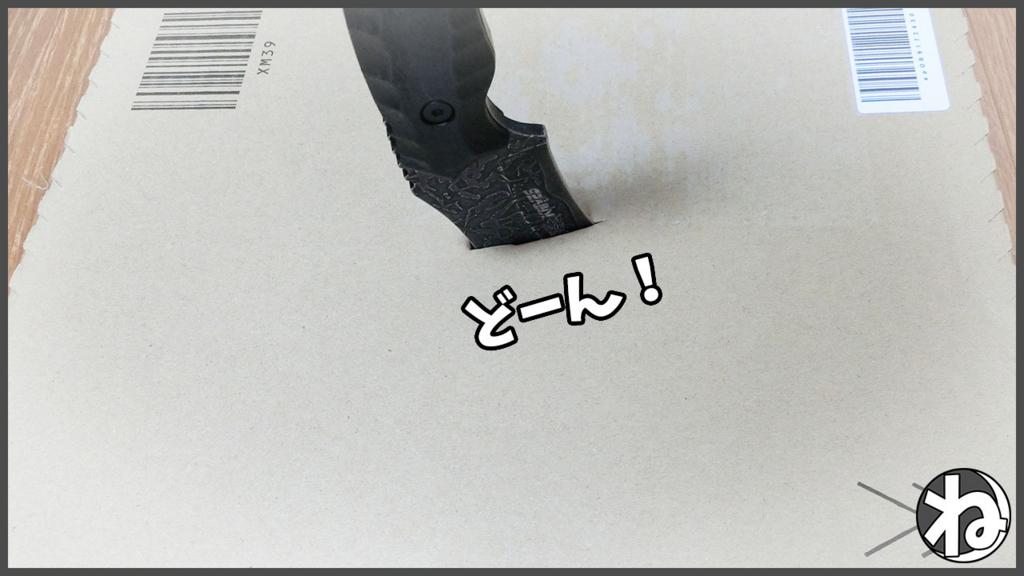 f:id:necozuki299:20180210234245j:plain