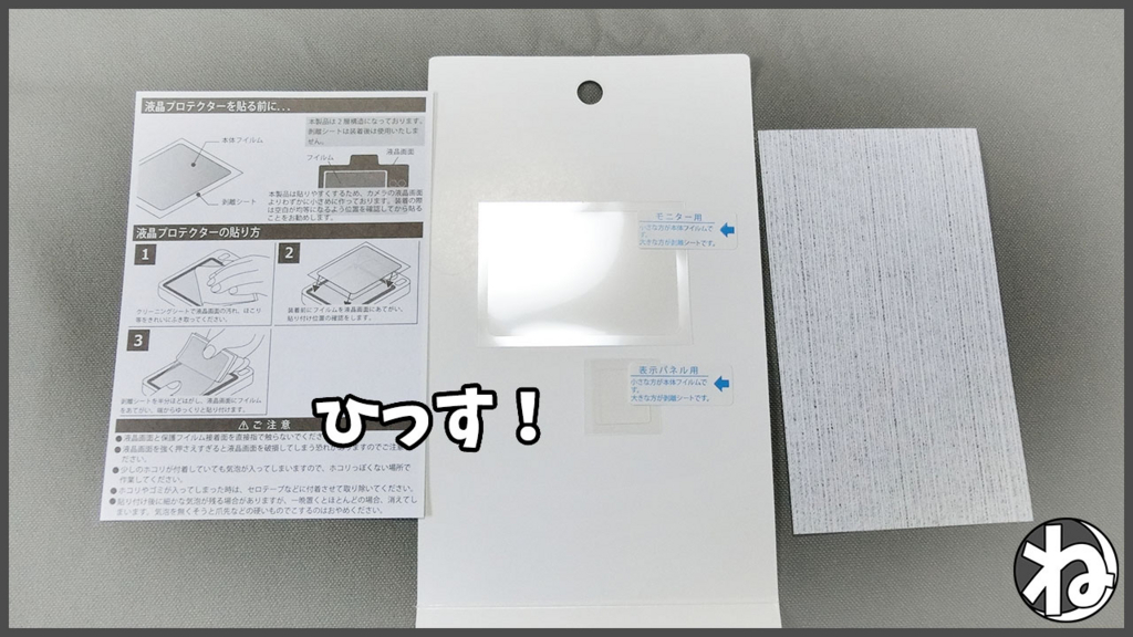 f:id:necozuki299:20180211000301j:plain