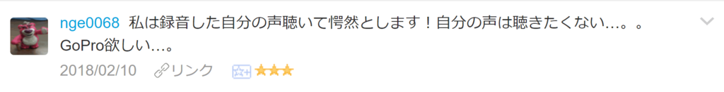 f:id:necozuki299:20180211013355p:plain