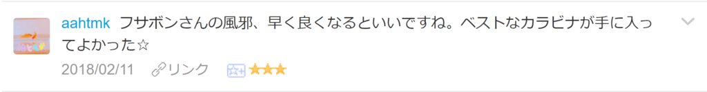 f:id:necozuki299:20180212164526p:plain