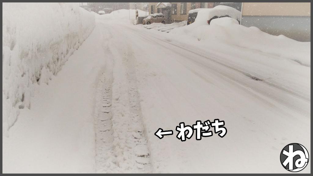 f:id:necozuki299:20180213191739j:plain