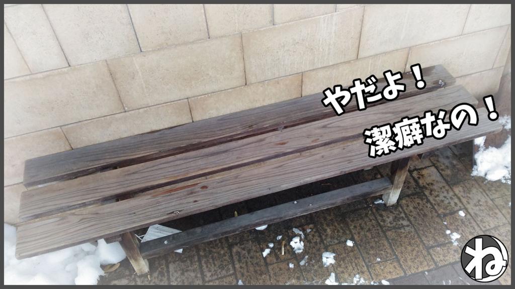 f:id:necozuki299:20180213200151j:plain