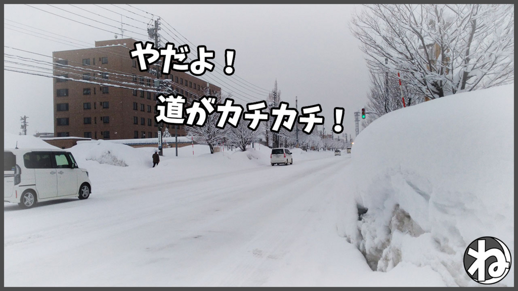 f:id:necozuki299:20180213200259j:plain