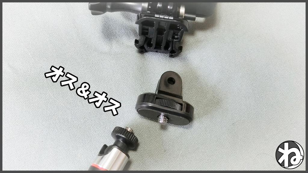 f:id:necozuki299:20180215145249j:plain