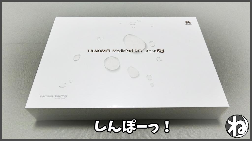 f:id:necozuki299:20180218142426j:plain