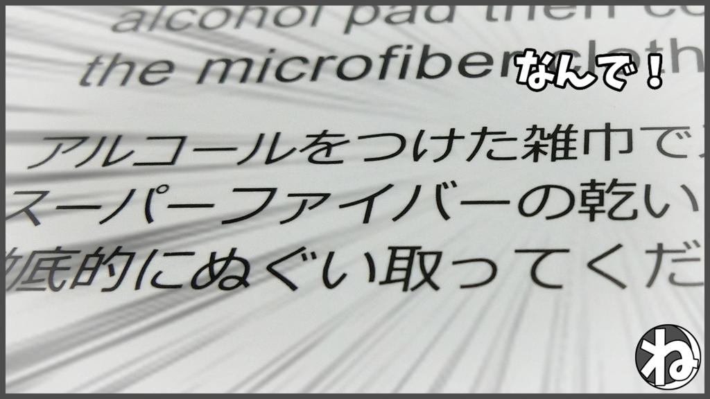 f:id:necozuki299:20180218145247j:plain