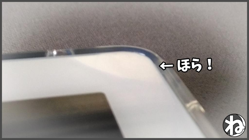 f:id:necozuki299:20180218151319j:plain