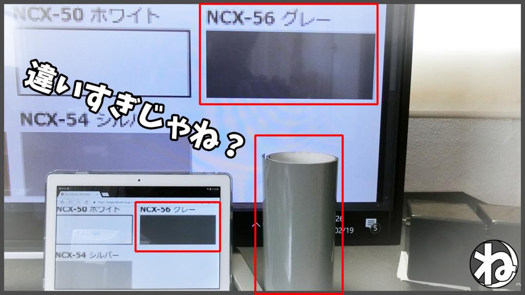 f:id:necozuki299:20180220210319j:plain