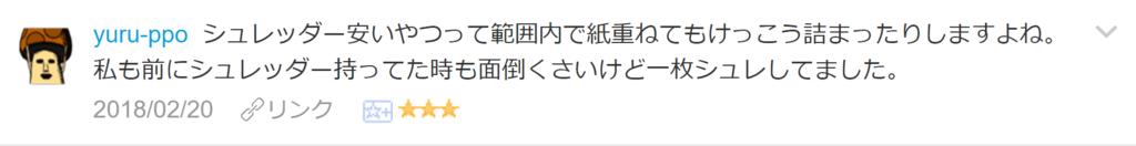 f:id:necozuki299:20180220213147p:plain