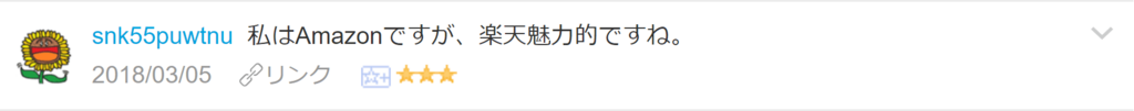 f:id:necozuki299:20180306002924p:plain