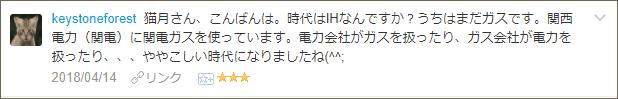 f:id:necozuki299:20180414233301p:plain