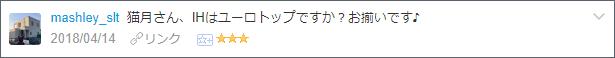 f:id:necozuki299:20180414233358p:plain
