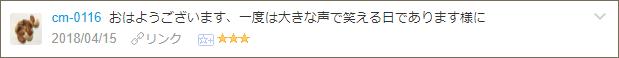 f:id:necozuki299:20180415223527p:plain