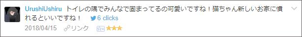 f:id:necozuki299:20180417020926p:plain