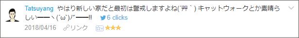 f:id:necozuki299:20180417021007p:plain