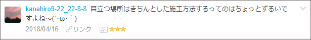 f:id:necozuki299:20180417021034p:plain