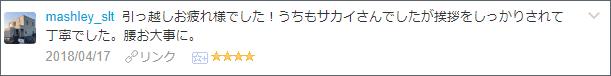 f:id:necozuki299:20180418100001p:plain