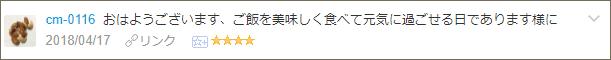 f:id:necozuki299:20180418100006p:plain