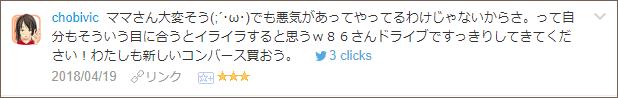 f:id:necozuki299:20180420000357p:plain