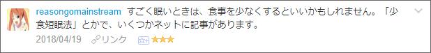 f:id:necozuki299:20180420000406p:plain