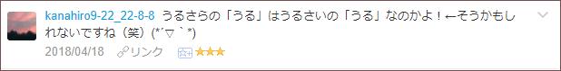 f:id:necozuki299:20180420002637p:plain