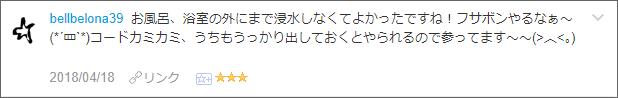 f:id:necozuki299:20180420002706p:plain