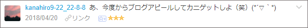 f:id:necozuki299:20180421235409p:plain