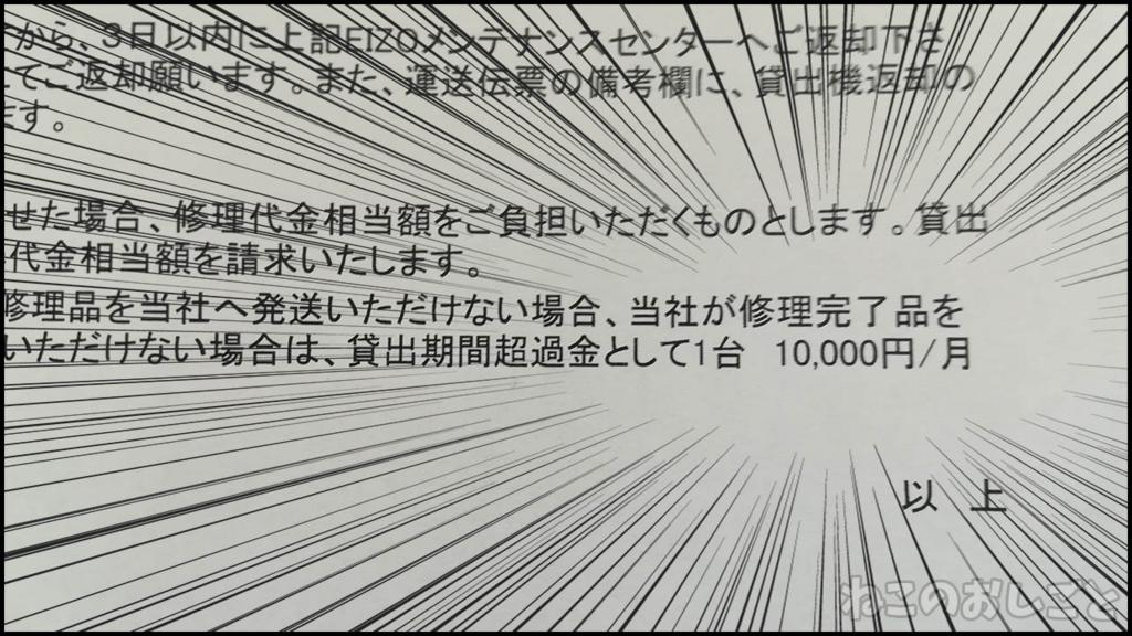 f:id:necozuki299:20180424225214j:plain