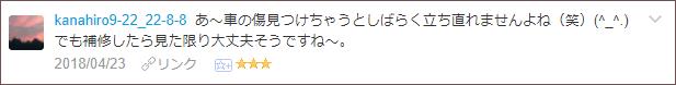 f:id:necozuki299:20180424232212p:plain