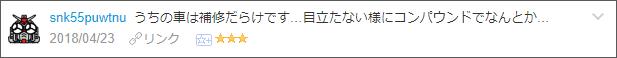 f:id:necozuki299:20180424232215p:plain