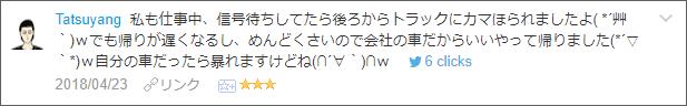 f:id:necozuki299:20180424232221p:plain
