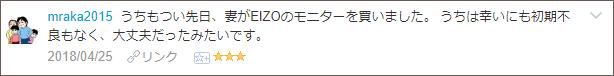f:id:necozuki299:20180425235013p:plain