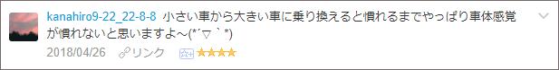 f:id:necozuki299:20180426172456p:plain