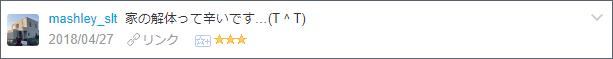 f:id:necozuki299:20180428110439p:plain