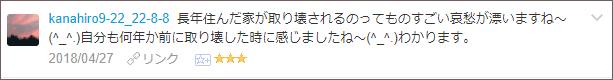 f:id:necozuki299:20180428110445p:plain