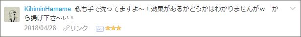 f:id:necozuki299:20180429141259p:plain