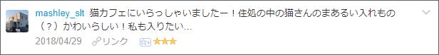 f:id:necozuki299:20180429195745p:plain