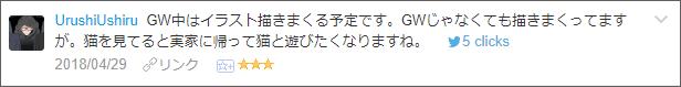 f:id:necozuki299:20180429195754p:plain