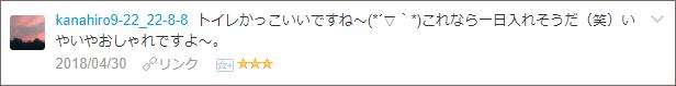 f:id:necozuki299:20180430142511p:plain