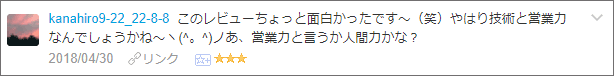 f:id:necozuki299:20180430221917p:plain