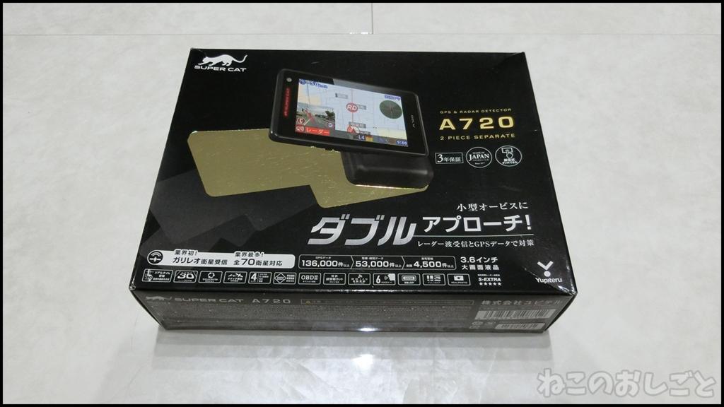 f:id:necozuki299:20180501234429j:plain
