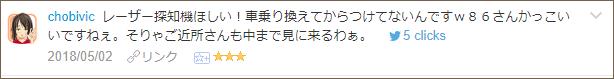 f:id:necozuki299:20180502153319p:plain