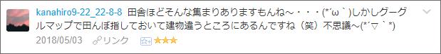 f:id:necozuki299:20180503201354p:plain